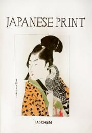 arkhe sanat illüstrasyon kitap kapağı çalışması