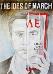 arkhe sanat time dergi kapağı illüstrasyon çizimi